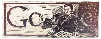 今天是鲁迅诞辰纪念日 - 范荣 - 读万卷书,行万里路——范荣的博客