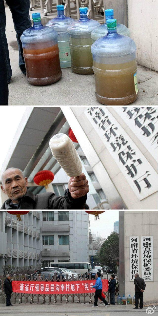 """农民请河南环保厅长喝地下""""纯净水"""" - 范荣 - 读万卷书,行万里路——范荣的博客"""
