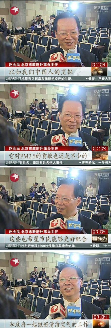 比如我们中国人的烹饪,对PM2.5的贡献也不小 - 李书鹏 - 李书鹏的博客