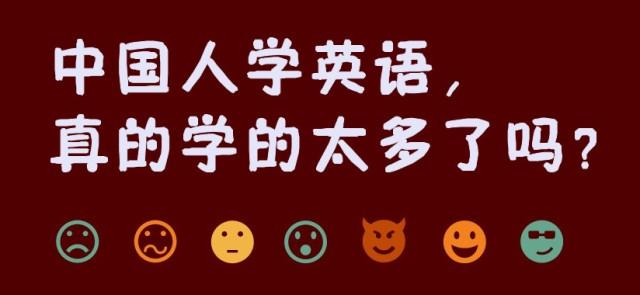 江苏高考英语拟不再计入总分 实行一年两考 - 李书鹏 - 李书鹏的博客