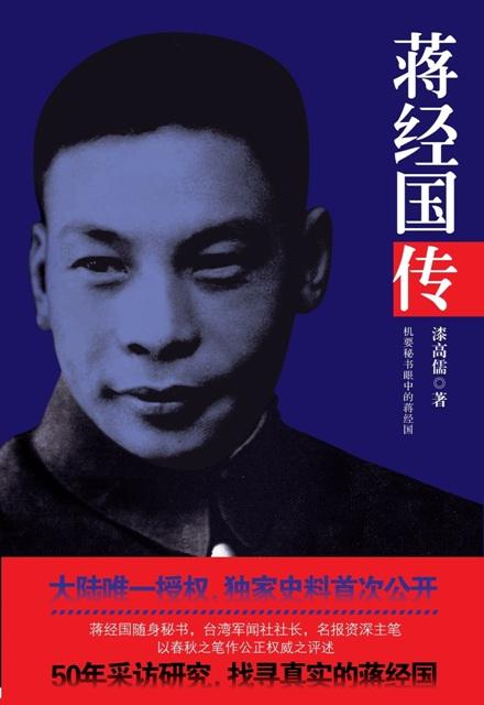 @王青雷   : 中国现有政治体系和架构越是延续不变,历史和