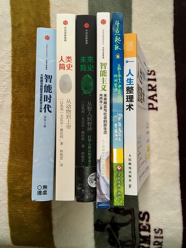 在京东上新买了六本书