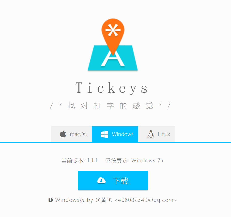 Tickeys