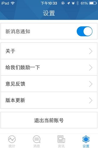 百度战长平台iOS版IMG_2242