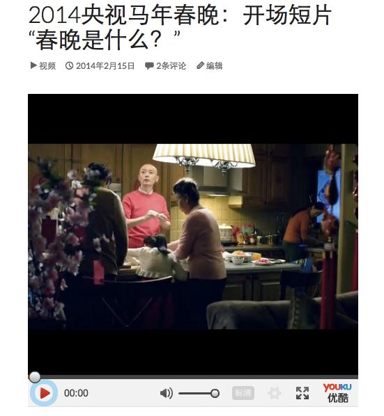 Wordpress2014官方主题:Twenty Fourteen视频形式显示效果