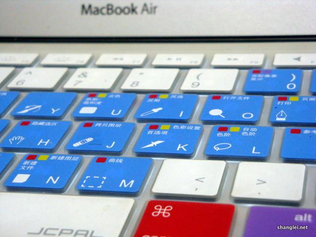 我的键盘保护膜(标有系统和photoshop的快捷键)