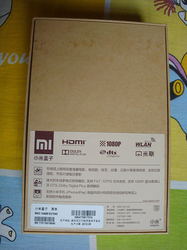 小米盒子-包装盒背面