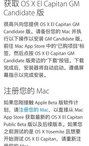 注册您的Mac