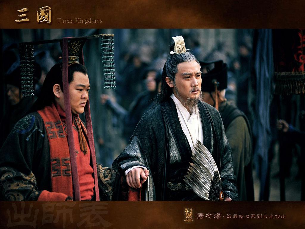 蜀汉后主刘禅和诸葛亮