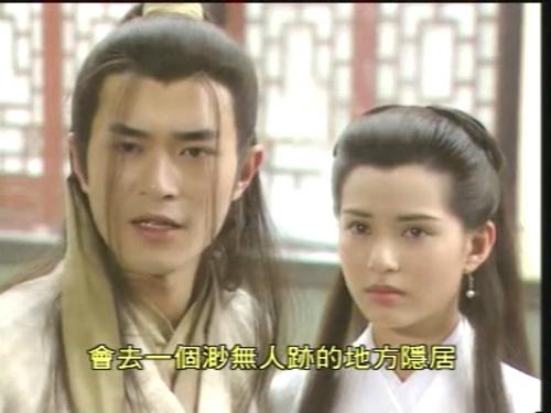 神雕侠侣-古天乐+刘若彤