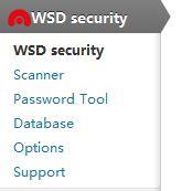 wsd-security的主要菜单