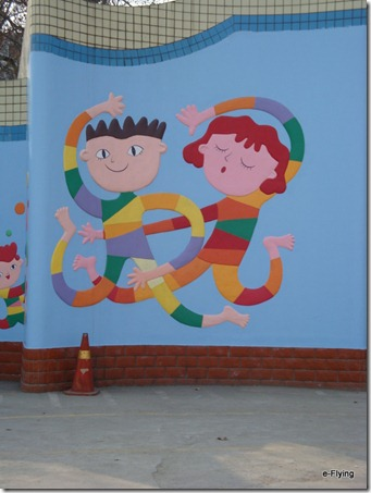 四川大学第一幼儿园-童趣壁画|艳阳天——悠闲的川大望江校区