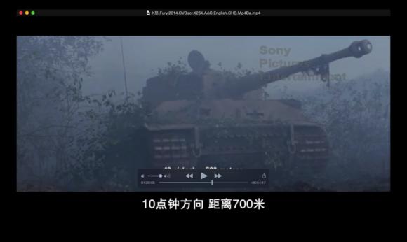 二战坦克王者-虎式坦克登场