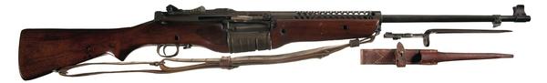 M1941步枪