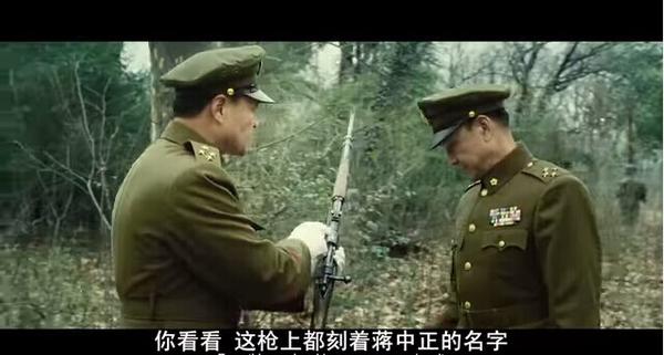 《建国大业》剧照,中正式步枪