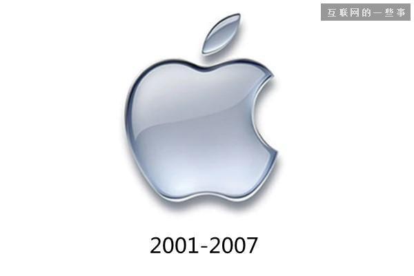 那个被啃掉一口的苹果logo是他设计的,互联网的一些事