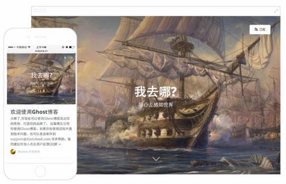 Ghost 博客中文版 0.5.6 发布, 加强 SEO 效果!