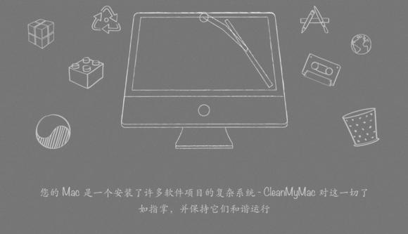 CleanMyMac对系统中的各种文件了如指掌 Snip20150207_1