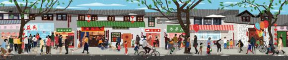 《春节》-郭静瑶创作,被Apple-开启一份新意活动采用[点击看大图]
