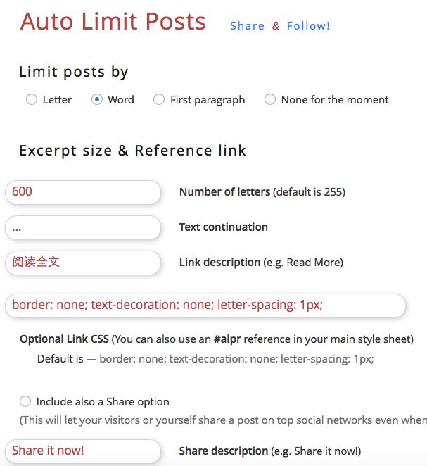 Auto Limit Posts-截图1