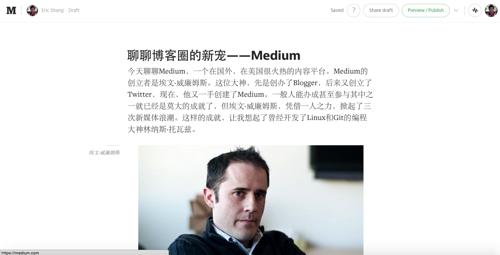 Medium编辑界面 Snip20150403_12