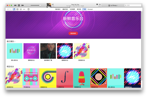 Apple Music 广播