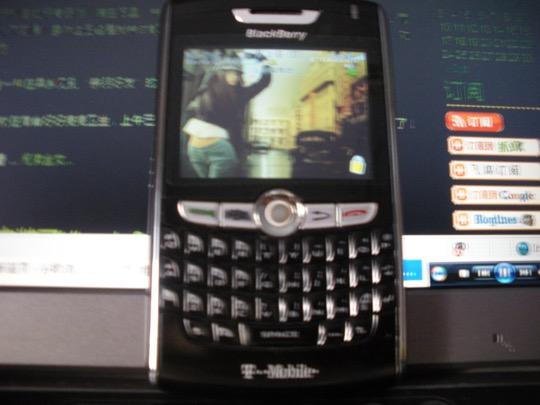 黑莓8800+全智贤壁纸+联想笔记本+我的博客曾经的样子