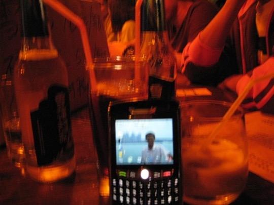成都小酒馆+黑莓8800+08年国庆节假期