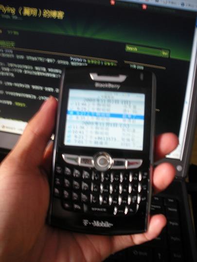黑莓8800-貌似是短信页面,背景应该是我以前的yo2博客的样子