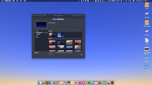 macOS Mojave 10.14 beta 4(18A336e)加入新动态桌面 Solar Gradients 选项