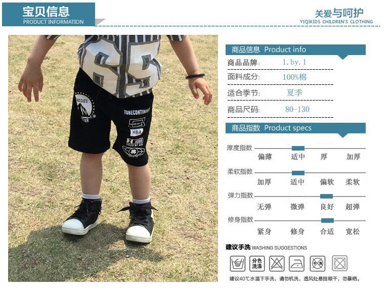 HBA短裤