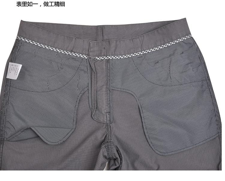 男士休闲长裤子直筒男式商务时尚男装夏季薄款 品牌男装 男