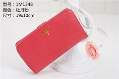 Prada wallet 1M1348 peony powder