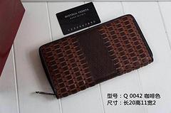 Prada wallet 7826 coffee