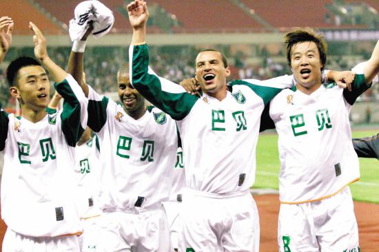 2006年中甲第21轮:成都五牛0-2浙江绿城