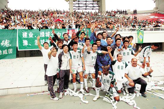 2006年中甲第25轮:河南建业1-1浙江绿城
