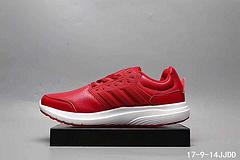 Adidas GALAXY 3 TRAINER 男子缓震运动休闲跑步鞋货号AQ6168/AQ6171 全部36-44码