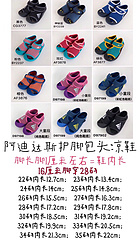 阿迪包头凉鞋官方同步橡胶底22-35