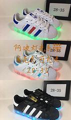 阿迪达斯童鞋   贝壳头童鞋  发光 可充电 28-35
