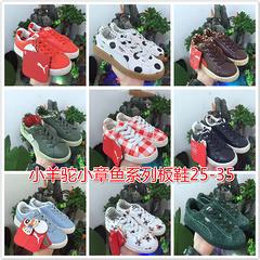 彪马小羊驼小章鱼系列儿童板鞋25-35