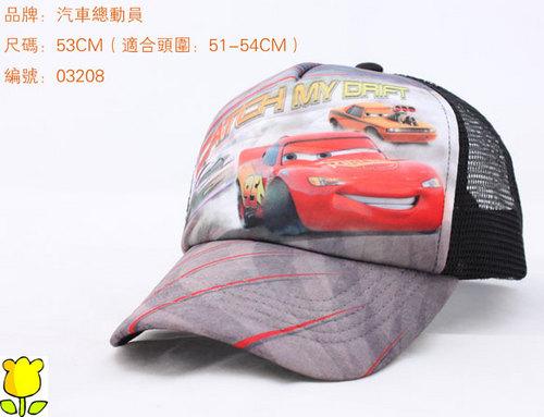 三皇冠出口韩国正版迪士尼网眼帽 太阳帽汽车总动员麦坤儿童帽子高清图片