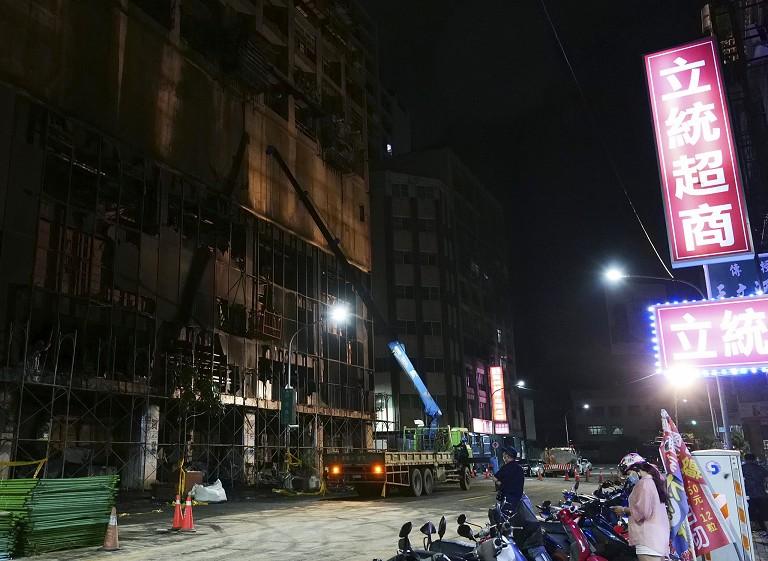 台湾省高雄重大火灾