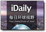 『新版发布』iDaily,全球首款支持iPad Retina高清的中文应用