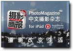 『Time』一周摄影图片精选:March 18 - 24, 2012
