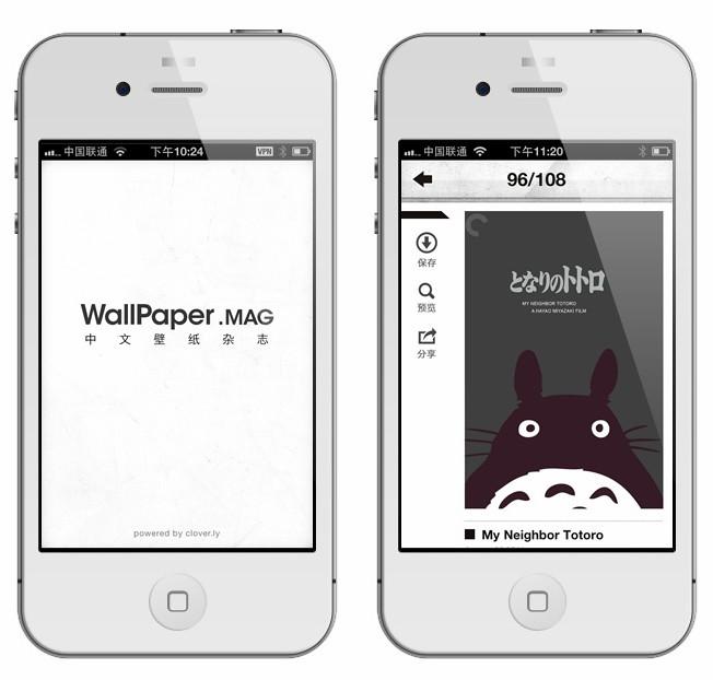 『iPhone免费应用推荐』每日中文壁纸杂志·Wallpaper Magazine