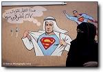 『他们在拍什么』Natalie Naccache,中东流行