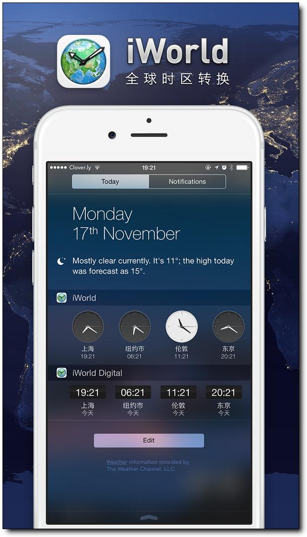 『限时免费 App』iWorld · 全球时区转换 x 旅程规划 x 两地时
