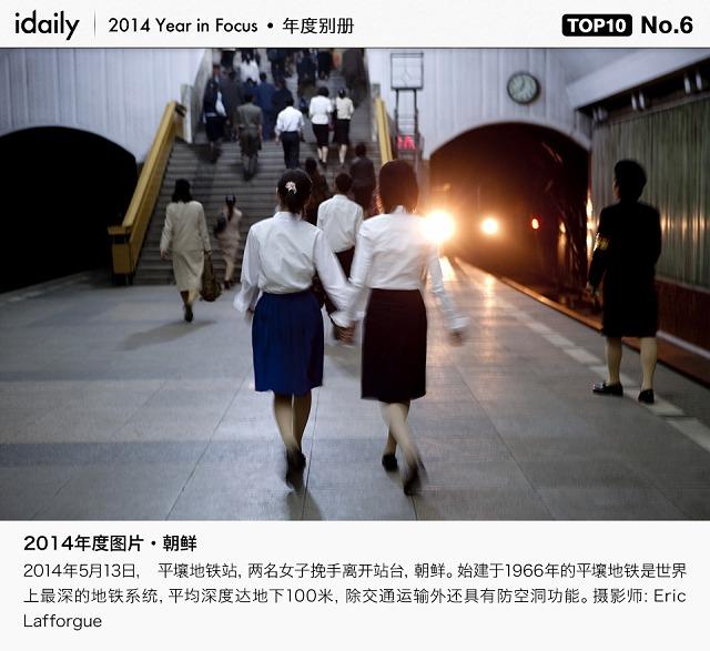 『iDaily』2014 全球年度图片:朝鲜,North Korea