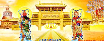 【觉海传灯】佛陀教您如何智慧面对他人的辱骂、诋毁与伤害(图文)