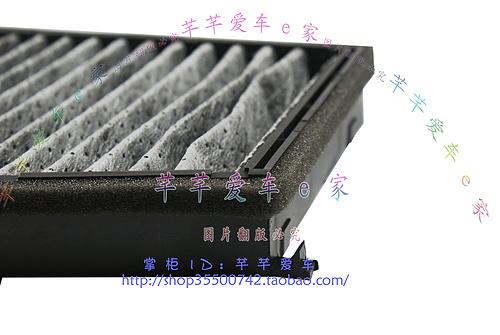 价促销 雪佛兰景程空调滤清器 景程空调格 022高清图片